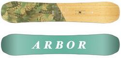 Arbor Swoon Rocker
