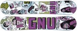 GNU Street Series BTX